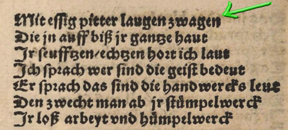 Fragment from Hans Sachs